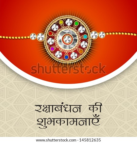 Indian festival background with beautiful rakhi and text wishes for Raksha Bandhan.  - stock vector