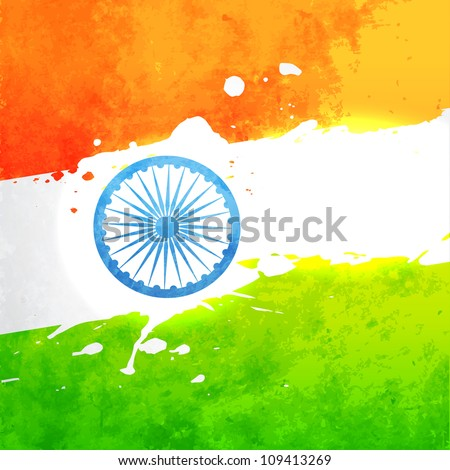 indian flag in grunge style vector background - stock vector
