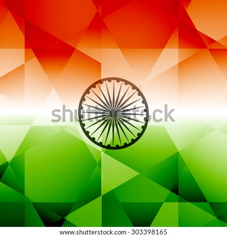 Indian flag stylish vector illustration for independence day background  - stock vector