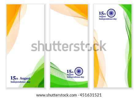 Indian Independence Day concept background Vector Illustration