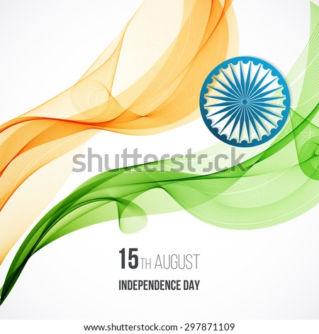 Indian Independence Day concept background with Ashoka wheel. Vector Illustration - stock vector