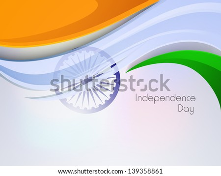 Indian Independence Day concept, creative wave background with national flag and Ashoka wheel. - stock vector