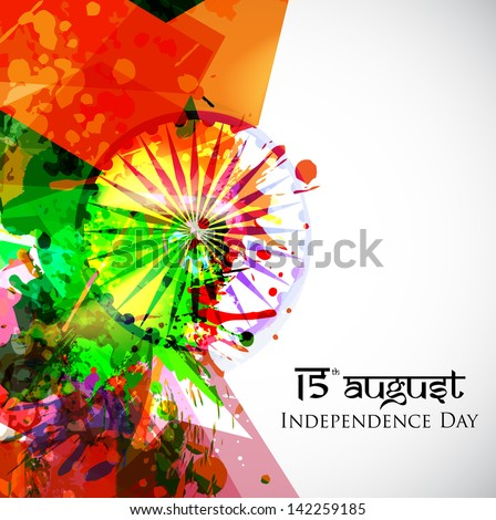 Indian Independence Day national flag colors background with Ashoka wheel. - stock vector