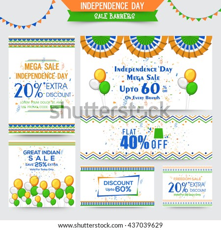 Indian Independence Day Sale Banners, Mega Sale with Flat Discount Offer. Creative vector illustration with tricolor balloons and other element. - stock vector