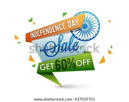 independence day india essay Indian independence day 15th august - independence day hindi essay - swatantrata divas nibandh.