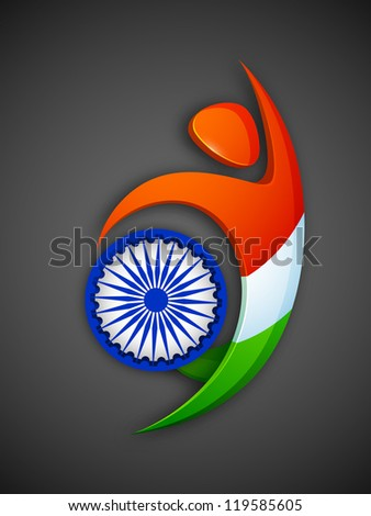 Indian National Flag color background. EPS 10. - stock vector