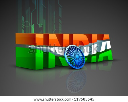 Indian National Flag color background with text India. EPS 10. - stock vector