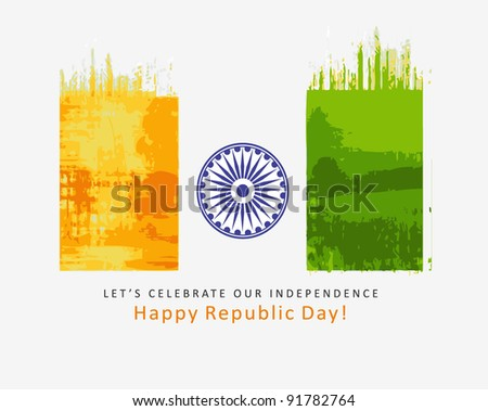 indian Republic Day - stock vector