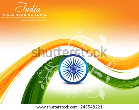 Indian republic day background with floral vector illustration - stock vector