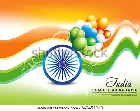 Indian Republic Day wave Background vector illustration  - stock vector