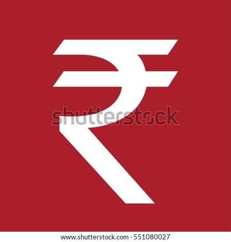 Indian Rupee Symbol Vector Illustration Stock Vector Royalty Free