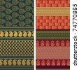 Indian Sari Borders, detailed and easily editable. - stock vector