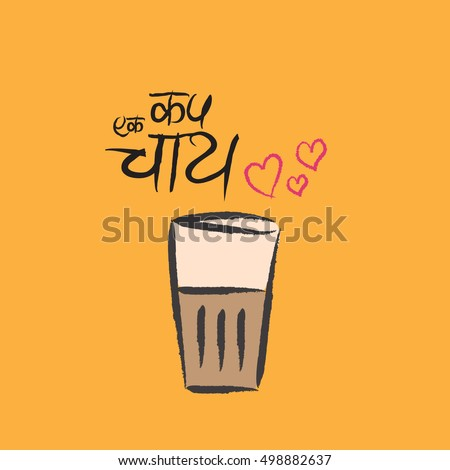 Indian Tea Concept Traditional Chai Glass With Hearts 1 Cup Assam