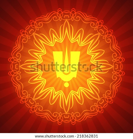 Indian Tilak Sign with Decorative Ornament (Indian God  Tilak Sign) - stock vector