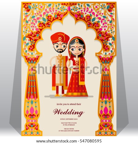 indian wedding invitation card - Indian Wedding Invitation
