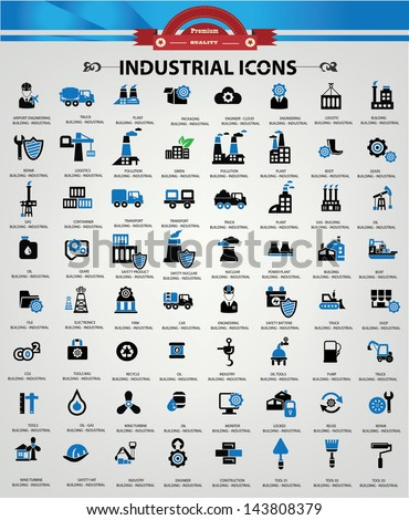 Industrial and Building icons, Blue version,vector - stock vector