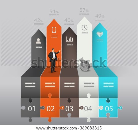 Infographic template with arrows and puzzle pieces connecting five options - stock vector