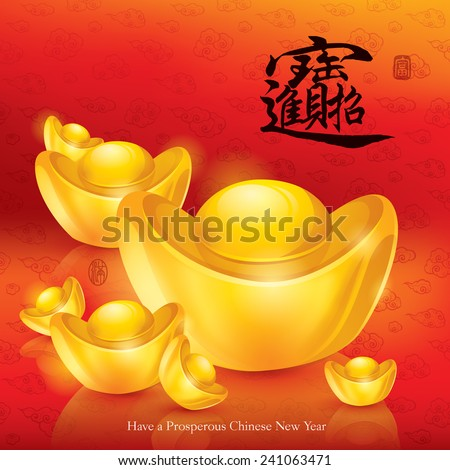Ingots. Chinese gold. Translation of text: Good Fortune.  - stock vector
