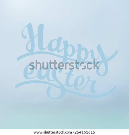 "Inscription ""Happy Easter"" on the sky background - stock vector"