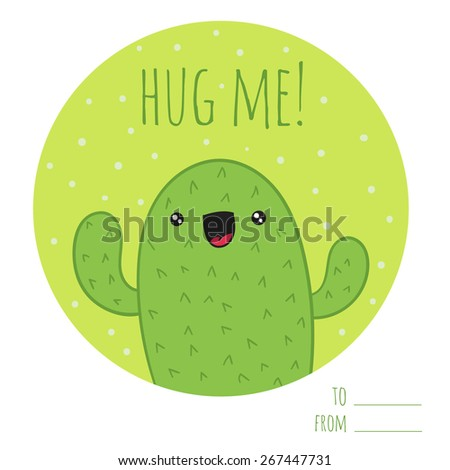 Inspirational romantic card. Cute hand drawn illustration cactus with text. Vector cartoon cactus postcard. Hug me - stock vector