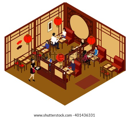 Restraint woman stock images royalty free images - Chinese restaurant interior pictures ...