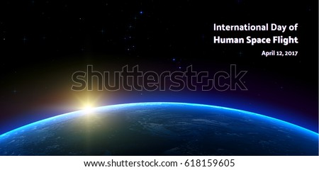International day of human space flight. First man in space. Big dipper and little dipper in ursa major,  polaris. Realistic vector poster illustration