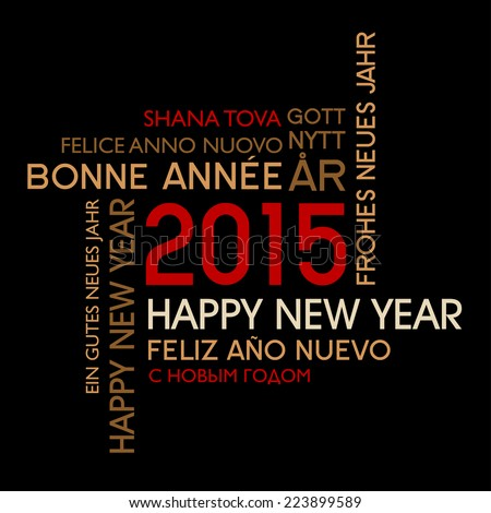 International Happy New year - text translated into several languages - stock vector