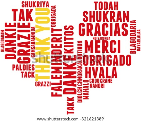"International Thank You Heart Shaped Word Cloud On a White Background. Each word in this word cloud is another language's version of the word""Thank You"