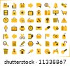 internet, office and multimedia icons - stock vector