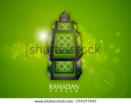 Intricate arabic lamp on shiny green background for holy month of muslim community Ramadan Kareem. - stock vector