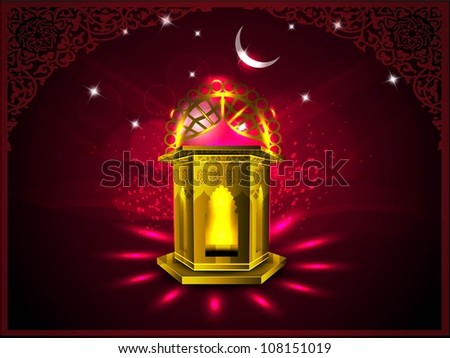 Intricate Arabic lamp with Moon and stars on shiny background. EPS 10. - stock vector
