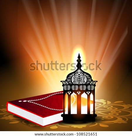 Intricate Arabic lamp with Quran or Koran Sharif. EPS 10.. - stock vector