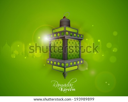 Intricate arabic lantern or lamp on shiny green background for holy month of muslim community Ramadan Kareem, beautiful greeting card or invitation card design.  - stock vector