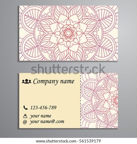 vector set logo design templates seamless stock vector 377064334 shutterstock. Black Bedroom Furniture Sets. Home Design Ideas