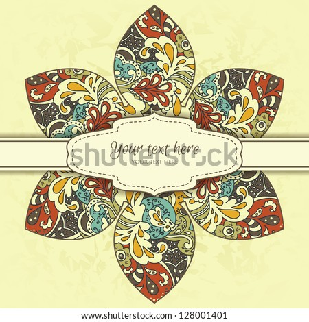 Invitation card on grunge background with excellent ornament in vector EPS 10.