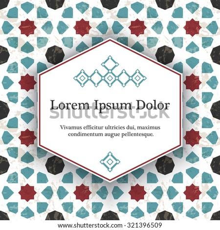 Invitation card with arabesque decor - geometric pattern - stock vector