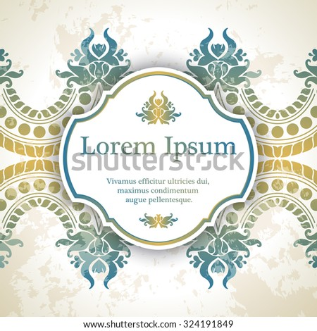 Invitation card with arabesque decor - ottoman floral pattern in gold blue color - stock vector