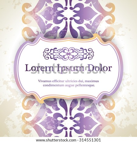 Invitation card with arabesque decor - ottoman floral pattern in purple and beige color - stock vector