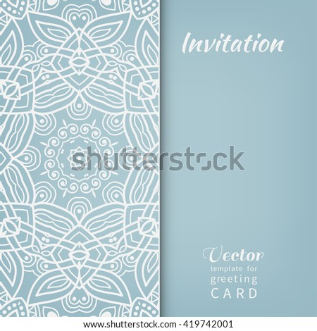 Invitation Card with lace pattern. Decorative abstract lace background, mandala element, luxury postcard with lacy texture for Wedding, Bridal, Valentine's day, greeting cards or Birthday Invitations - stock vector