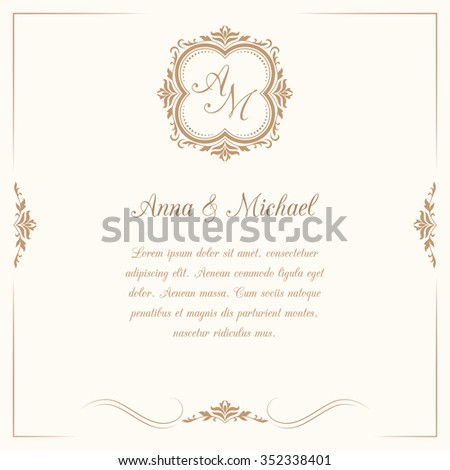 Invitation Card Monogram Wedding Invitation Save Stock