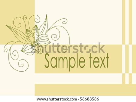 Invitation or business card with hand drawn flower, vector illustration - stock vector