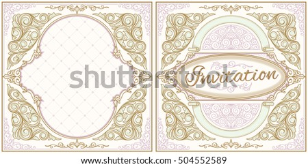Invitation vintage decorative blank
