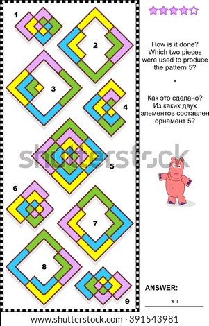 IQ training abstract visual puzzle: How is it done? Which two pieces were used to produce the pattern 5? Answer included.  - stock vector