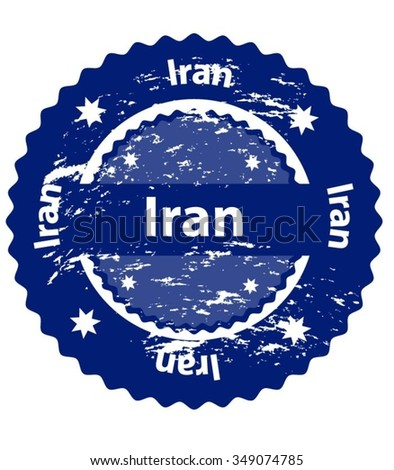 Iran Country Grunge Stamp - stock vector