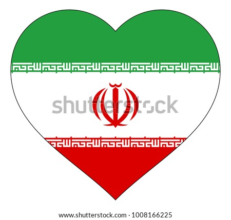 iran flag in heart vector illustration sign. Flag of iran in the shape of Heart with contrasting contour, symbol of love for his country or valentine day, patriotism.