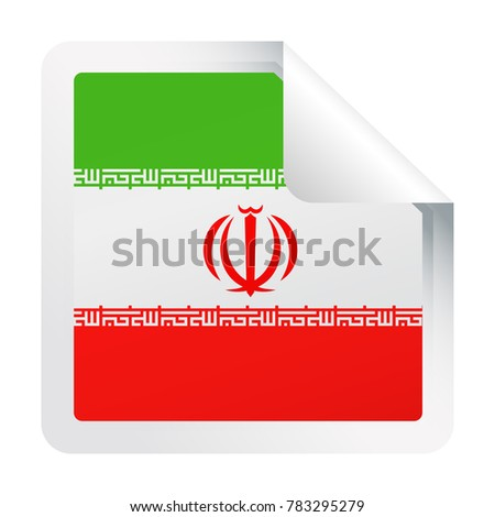 Iran Flag Vector Square Corner Paper Icon - Illustration