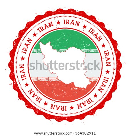 Iran map and flag in vintage rubber stamp of country colours. Grungy travel stamp with map and flag of Iran, vector illustration - stock vector