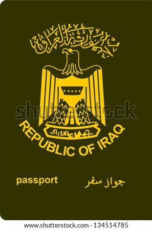 Iraq passport - stock vector