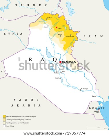 Iraqi Kurdistan Region Political Map Official Stock Vector