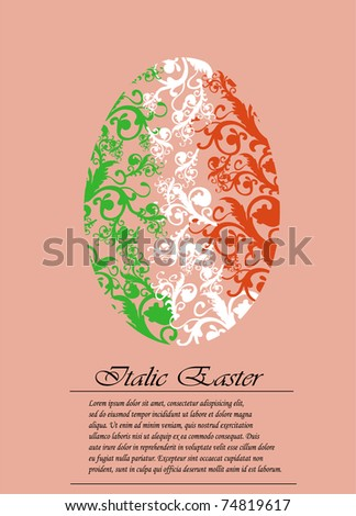 Irish easter greeting card stock vector 74819617 shutterstock irish easter greeting card m4hsunfo